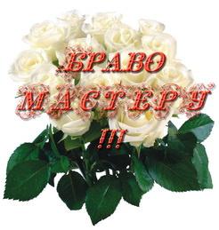 http://mtdata.ru/u8/photoE147/20656992040-0/big.jpeg