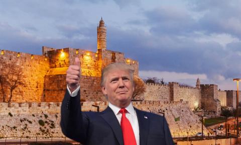Мир осуждает решение Трампа