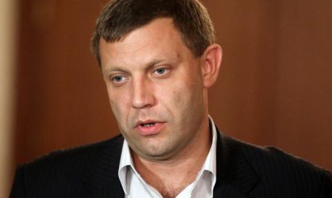 В ДНР обвинили Киев в саботаже минских переговоров