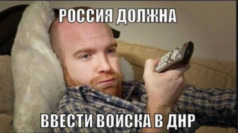 Прежде чем катить бочку на Россию...