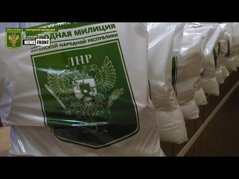 Народная милиция ЛНР и проект «Волонтер» протянули руку помощи ветеранам-шахтерам