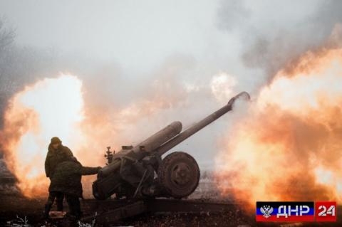 Сообщение от военных ДНР: На…