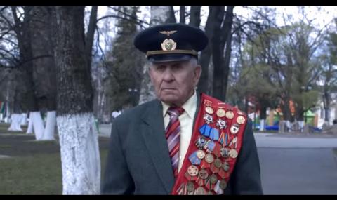 ветераны, наши деды, память о войне