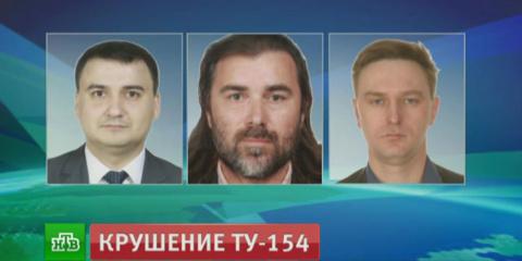 Три сотрудника НТВ погибли п…
