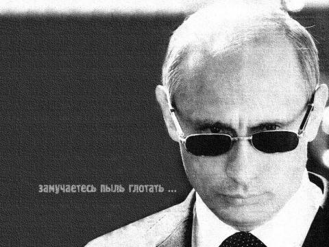 Украинка Олена Романюк: Нам …