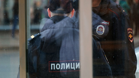 "В России запретят ""мимозу хо…"