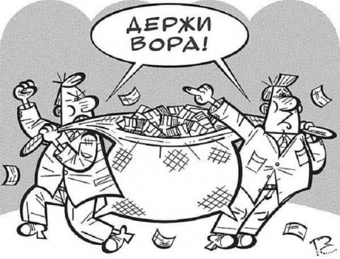 На Украине разворовали милли…