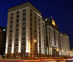 ГД одобрила засекречивание данных об имуществе высших чиновников