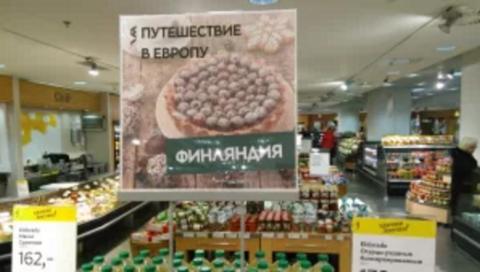 Yle: из страха перед Москвой финские компании рискуют потерять российский рынок