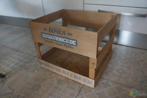 Ящик, ящичек и тыква :-)