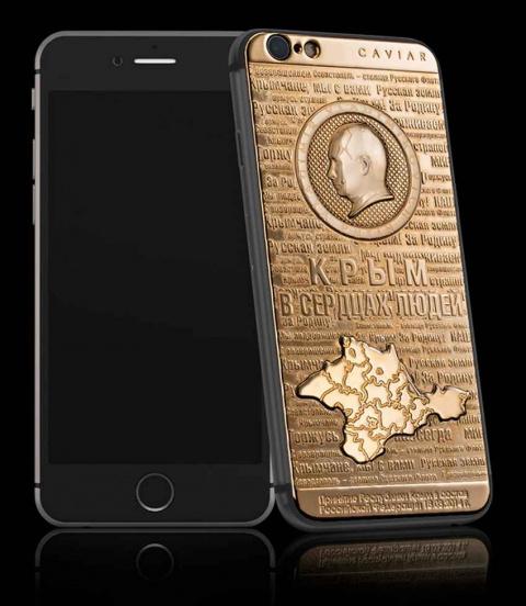 Фото золотого iPhone с Путин…