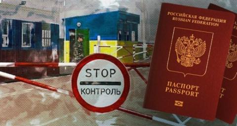 В РФ достойно ответили Киеву…