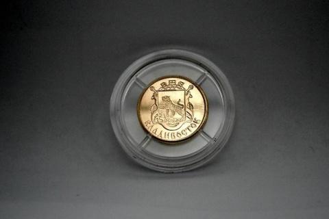 Приморцы могут создать монет…