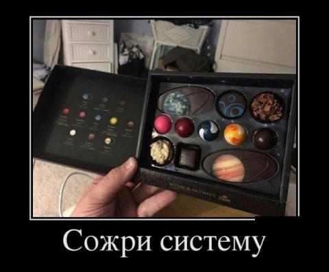 Лучшие демотиваторы-приколы!