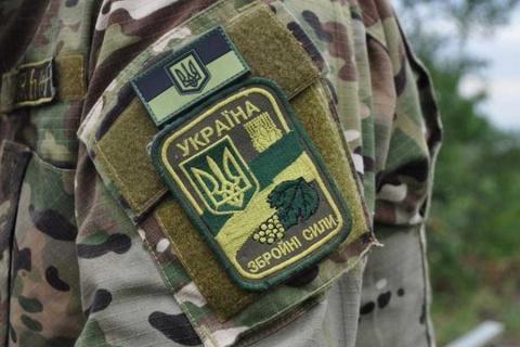 Украинское командование пров…