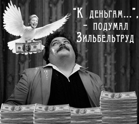 Писатель Быков-Зильбертруд в эфире «Эха» назвал Россию трупом, полным микробов