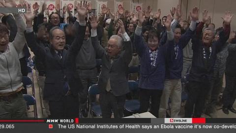 В Японии празднуют: ЮНЕСКО официально внесло «васи» в свой список наследия