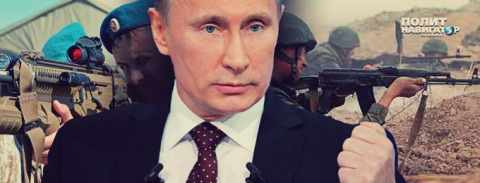 Жесткие меры Путина: Киев ещ…