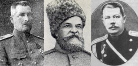 О царских генералах перешедших на службу в Рабоче-крестьянскую Красную армию