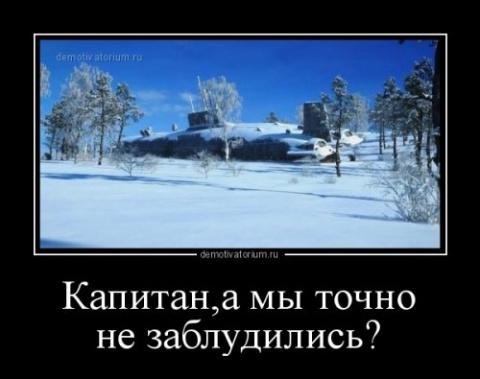 Анекдоты перед выходными от Михалыча
