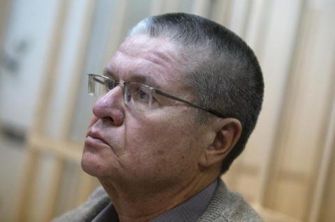 Суд арестовал более $1 млн и 280 млн рублей на счетах Улюкаева