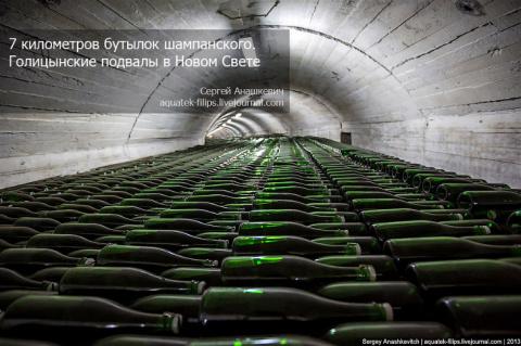 Визитная карточка Крыма выст…