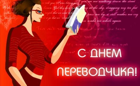 Производственный календарь на 2015 республика татарстан