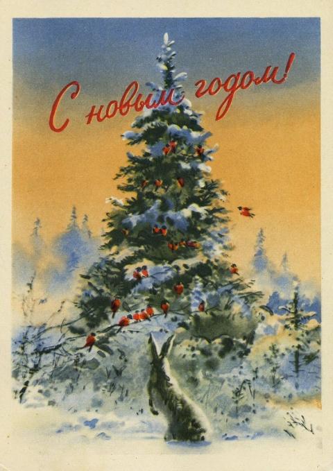 Большевики и Дед Мороз. Миф о новогодней елке