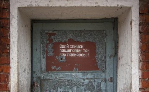 15 особенностей русских, кот…