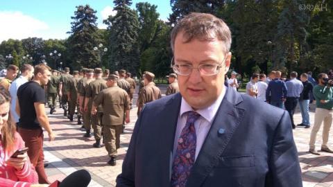 Секретные диверсанты в секретных фантазиях Геращенко. Олег Денежка