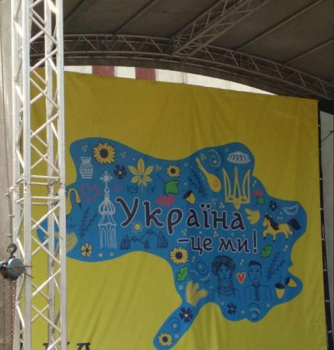 В Киевской области Украины публично отказались от Крыма и Донбасса