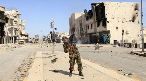 «Государства Ливия больше не…