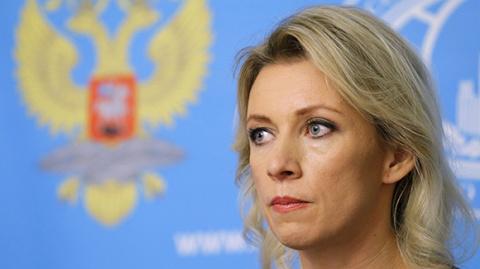 Захарова на запрет георгиевских лент на Украине: Киевский режим понесло