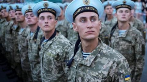 Форма украинских моряков выз…