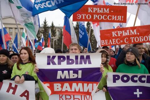 К годовщине Крымской Весны. …