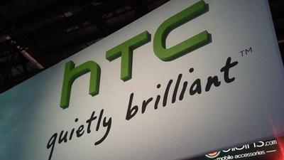 Акции HTC выросли на фоне ре…
