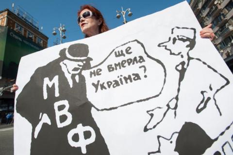 Украина и МВФ: кто кого кормит?