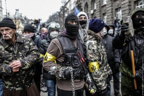 Киевские неонацисты собирали…