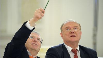 МВД Украины возбудило уголов…
