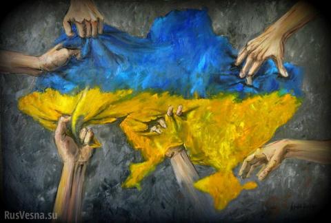 Начало конца Украины: Блокада Донбасса, признание Россией документов ЛДНР и другие факторы