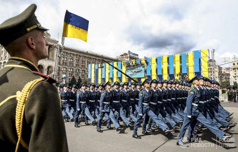 День независимости Украины: …