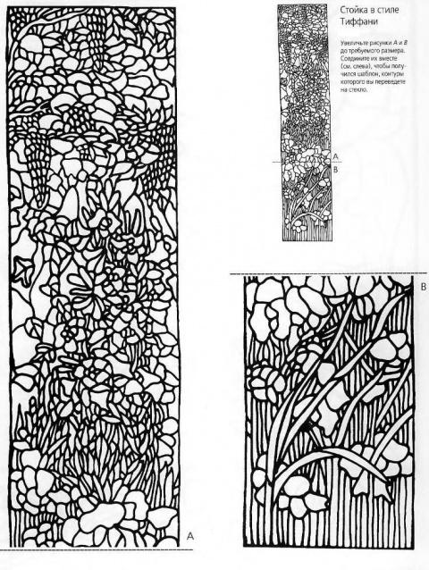 Мастер-класс росписи стекла в стиле тиффани