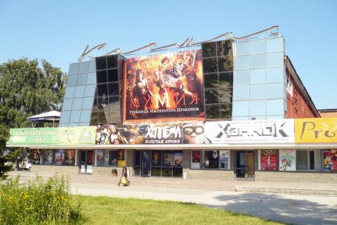Кинотеатр «Космос» останется…