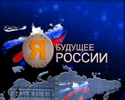 О движущих силах истории – или Россия на пороге политического взрыва