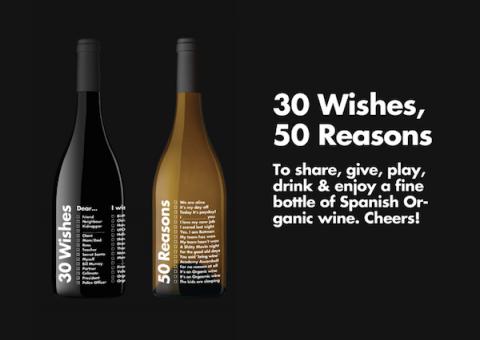 50 поводов напиться