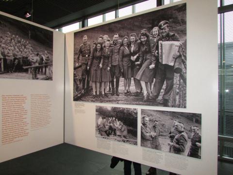 Музей нацистского террора