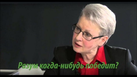 Политолог Шевцова: «Я знаю, …