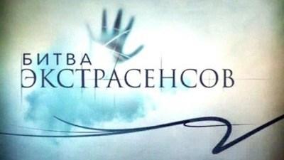 СК уличил создателя «Битвы э…