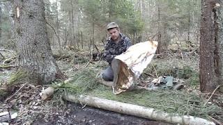 Как ночевать в лесу имея мин…