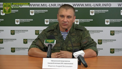 Украинские военные затеяли перестрелку, один погиб – подполковник НМ ЛНР